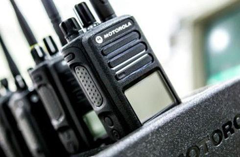 City centre link radio system